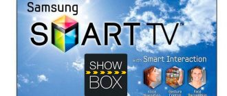 Download Showbox for Samsung Smart TV